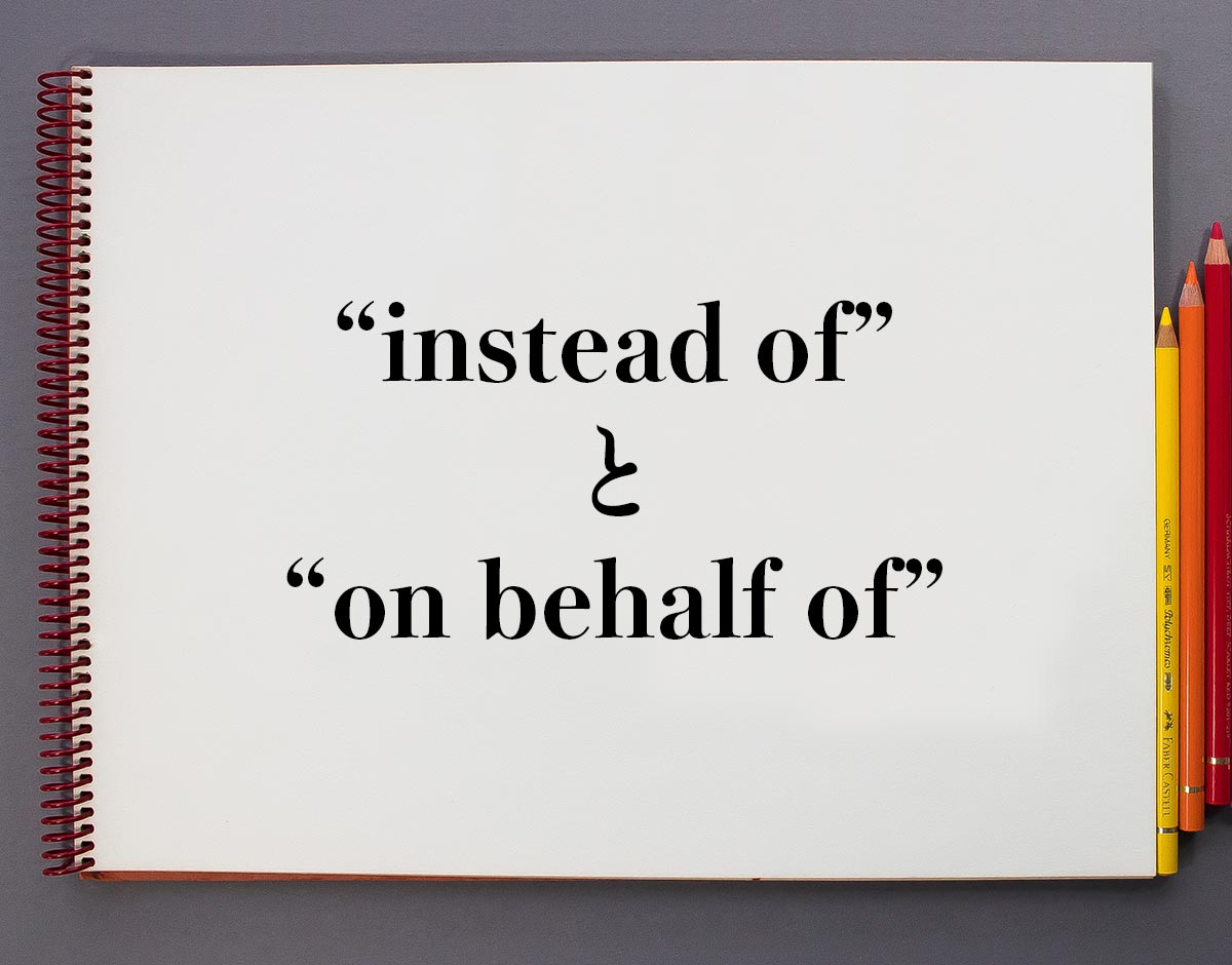 「instead of」と「on behalf of」の違い